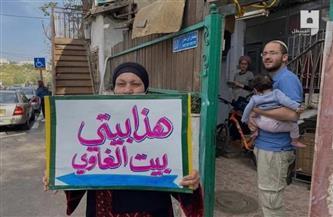 """الرابطة الدولية للناشرين المستقلين تستنكر الترحيل القسري للفلسطينين من """"حي الشيخ جراح"""""""