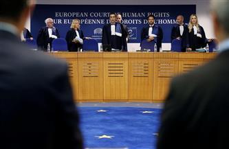 محكمة حقوق الإنسان الأوروبية: بولندا انتهكت الحق في محاكمة عادلة