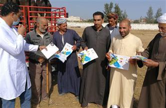 صندوق التأمين على الثروة الحيوانية ينفذ ندوة توعوية بسوق العامرية لتوعية المربين بأهمية التأمين على الماشية