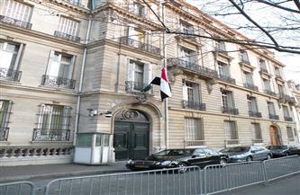 قنصلية مصر في باريس تغلق أبوابها 5 أيام