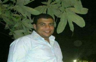 والد الرائد أحمد عبد الباسط: ابني كان نموذجًا حيًا للضابط الملتزم
