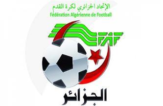 الاتحاد الجزائري لكرة القدم يساعد الأندية المتعثرة ماليًا بأكثر من مليوني دولار