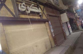رئيسة مدينة دسوق بكفرالشيخ تقود حملة لتفعيل قرار غلق المحلات بشوارع المدينة