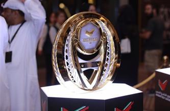 تأجيل حسم لقب الدوري الإماراتي بين الجزيرة وبني ياس إلى المرحلة الأخيرة
