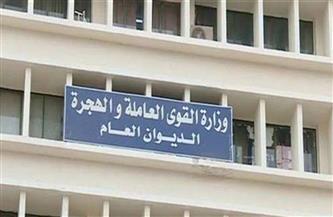 وكيلة وزارة القوى العاملة بالقليوبية تتفقد مراكز التدريب المهني