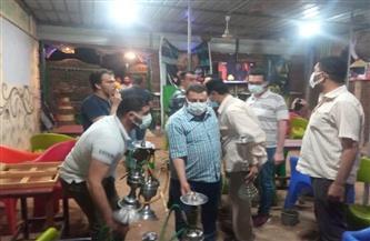 مُصادرة 25 شيشة وفض سرادق عزاء بالشرقية | صور