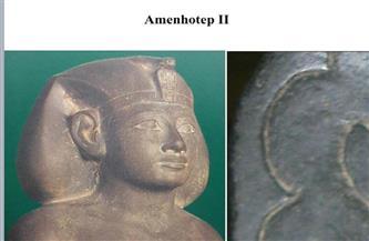 """الملك أمنحتب الثاني.. الفرعون الرياضى صاحب """"القوس والسهم"""" و""""قائد العجلات الحربية"""""""
