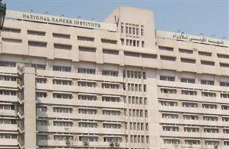 تفاصيل تطوير معهد الأورام ومستشفى ثابت ثابت بجامعة القاهرة
