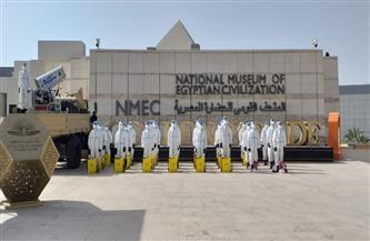 السياحة والآثار تقوم بتعقيم وتطهير المتحف القومي للحضارة بالفسطاط