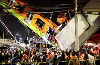 ارتفاع حصيلة قتلى انهيار جسر معلق لقطارات الأنفاق بالمكسيك إلى 26 شخصا