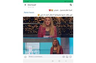 """رانيا محمود ياسين تتلقي العديد من الإشادات النقدية عن دورها في """"الطاووس"""""""