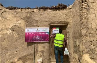 بالتعاون مع تحيا مصر.. توزيع كراتين المواد الغذائية على الأسر الأكثر احتياجًا في بني سويف | صور