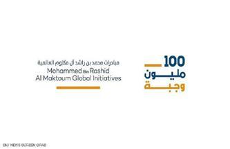 حملة 100 مليون وجبة..  محمد بن راشد: الإمارات أرسلت 216 مليون رسالة خير وتضامن لشعوب 30 دولة