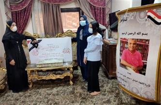 تكريم أسر شهداء كورونا من الكادر الطبي في شهر رمضان وعيد الفطر بكفرالشيخ | صور