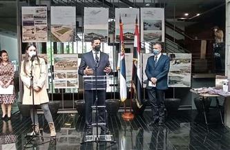 سفير مصر في بلجراد يلقي كلمة في احتفالية إنشاء قسم للكتب المصرية بالمكتبة الوطنية لصربيا | صور