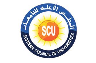 """""""الأعلى للجامعات"""" يعلن غدا القوائم النهائية لمرشحي 4 جامعات"""