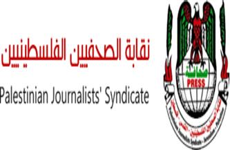 """""""نقابة الصحفيين بغزة"""": مصر دورها تاريخي في دعم الشعب الفلسطيني ودائما تتدخل في أوقات الأزمات"""