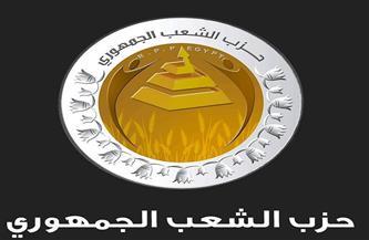 حزب الشعب الجمهوري يهنئ الرئيس السيسي بمناسبة حصوله على وسام القائد من البرلمان العربي