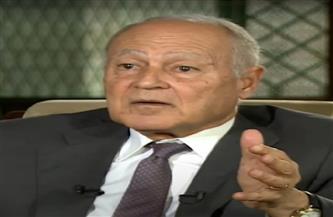 بالفيديو.. أمين الجامعة العربية: ندعم القضية الفلسطينية وهي الأولى والأكبر|فيديو
