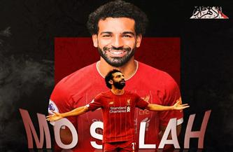«صلاح» ينافس على جائزة أفضل لاعب فى الدوري الإنجليزى