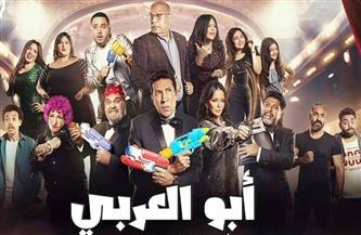 مسرحية أبو العربي تخصص دخل عرض الخميس لصالح مشروعات تنموية وخدمات طبية