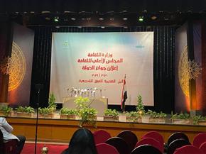 """وزيرة الثقافة تعلن جوائز الدولة """"النيل والتقديرية والتفوق والتشجيعية"""" بعد قليل"""