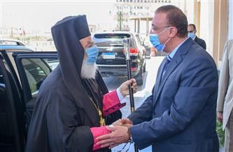 محافظ الإسكندرية يبحث مع البابا ثيودوروس سبل التعاون| صور