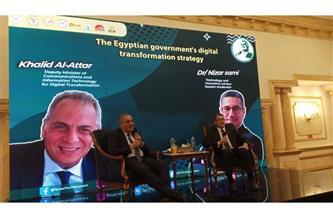 «الشباب والرياضة» تستعرض تجربة مصر فى التحول الرقمى