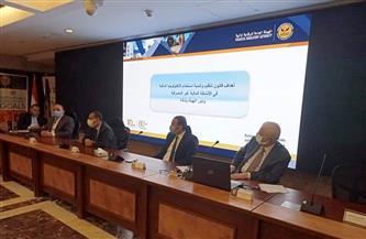 وفد التنسيقية يلتقي رئيس الهيئة العامة للرقابة المالية   صور