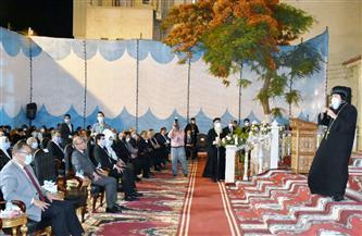 محافظ الشرقية يشهد احتفالية مطرانية الزقازيق بذكرى دخول العائلة المقدسة مصر   صور