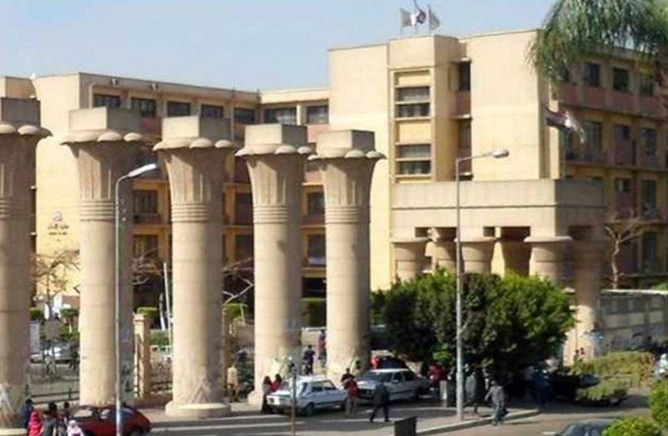 جامعة عين شمس تطلق جائزة تشجيعية لأعضاء هيئة التدريس