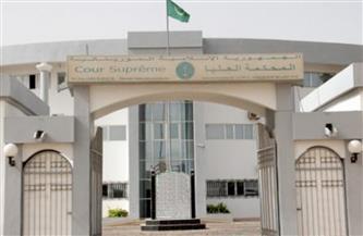 وصول رئيس المحكمة العليا في موريتانيا لحضور مؤتمر رؤساء محاكم إفريقيا