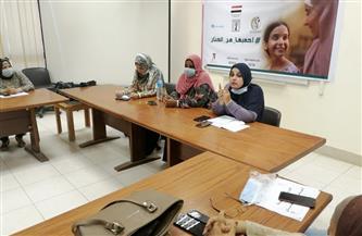 «قومي المرأة» بالبحر الأحمر يُنظم تدريبًا للرائدات الريفيات حول حملة ختان الإناث | صور
