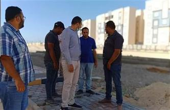 «لجنة وزارة الإسكان» تعاين 84 عمارة بموقع مشروع «سكن لكل المصريين» بالغردقة | صور