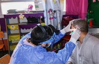 فحص 9 آلاف مواطن خلال 6 قوافل طبية وعلاجية بالمنيا
