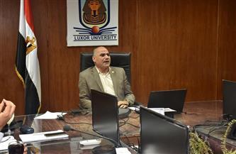 رئيس جامعة الأقصر يشارك في اجتماع المجلس الأعلى لشئون التعليم والطلاب
