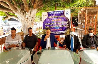 «مستقبل وطن» يواصل عقد ندواته لتشجيع إقامة المشروعات الصغيرة بكفر الشيخ   صور
