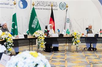 كبار علماء باكستان وأفغانستان يوقعون علي «إعلان السلام في أفغانستان» من مكة المكرمة   صور
