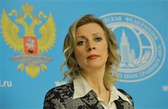 الخارجية الروسية: «العلاقات المشتركة تتوقف على تصرفات جميع الأطراف»