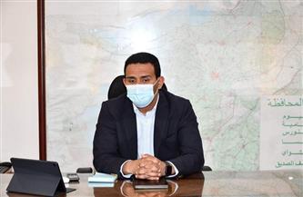 """نائب محافظ الفيوم يبحث التعاون المشترك مع مسئولي """"إستادات مصر""""  صور"""