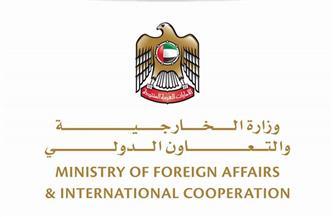 الإمارات تدين استهداف الحوثيين مدرسة في السعودية بطائرة مفخخة