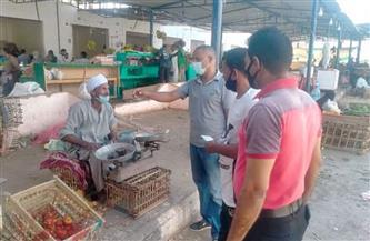 استمرار الحملات التفتيشية على سوق الخضار في القصير
