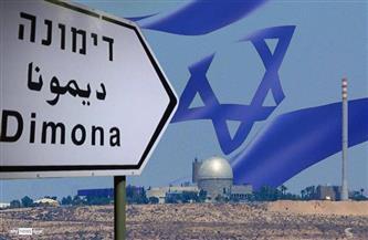 سوريا تستنكر استمرار رفض إسرائيل الانضمام لمعاهدة عدم الانتشار النووي
