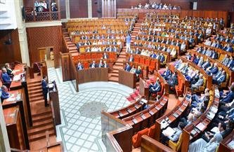 مجلس النواب المغربي: قرار البرلمان الأوروبي ينطوي على أكاذيب
