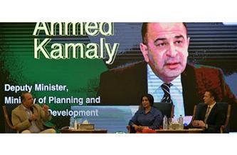 وزارة التخطيط تشارك في إطلاق الدفعة الثانية من منحة ناصر للقيادة الدولية