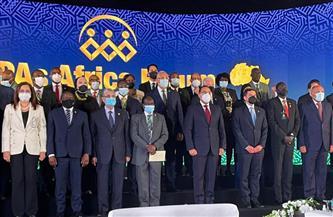 عقب توقيع جنوب السودان مذكرة تعاون مع هيئة الاستثمار المصرية.. مدبولي: نأمل أن تعزز العلاقات بين البلدين