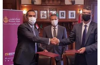 «تجارية الجيزة» توقع بروتوكول تعاون مع بنك ناصر لميكنة متحصلات ومدفوعات الغرفة