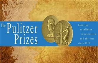 منح وسائل إعلام أمريكية «جوائز بوليتزر» عن تغطيتها للجائحة والعنصرية