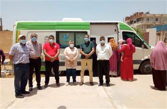 الكشف على 1126 مريضًا في قافلة طبية بقرية محمد رفعت بالبحيرة | صور