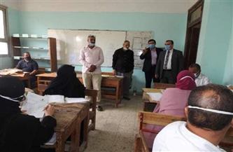 مدير تعليم المنوفية يتفقد لجان تقدير درجات الشهادة الإعدادية العامة |صور